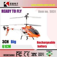 Buy cheap 3 Channel RC Helicopter product