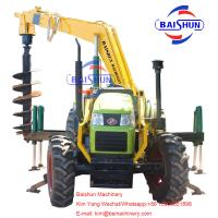 Buy cheap Power Skid Steer Post Hole Digger , Substation Pole Hole Drilling Machine from wholesalers