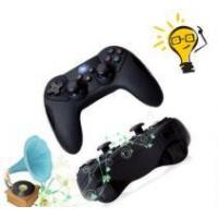 Buy cheap Game Controller product