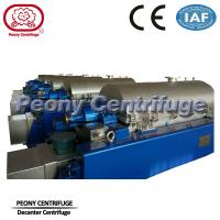 Buy cheap 2 Phase Centrifugal Separator / Decanter Titanium Centrifuge For NaCl from Wholesalers