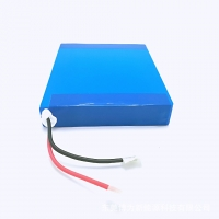 Buy cheap Custom 90Ah 3.2V Rechargeable Battery Pack LiFePO4 KC product