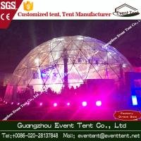 Buy cheap Diameter 30m Geodesic Dome Ready for Large events like Concert, Festa,Carnival from Wholesalers