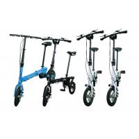 Adjustable Lightweight Folding Bike 12-35 km/H With Two Wheels CE Certification