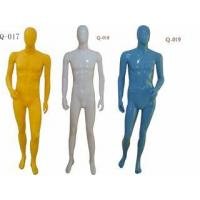 Buy cheap High Glossy Male Mannequin product