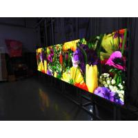 Buy cheap Mini Led Fine Pixel HD Led Video Display Panels P1.33 With 3840Hz High Refresh Rate product