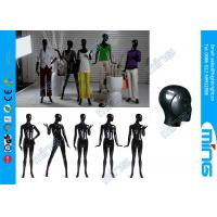 Buy cheap Black FRP Dressmaker Female Body Mannequin with Stainless Steel Base product