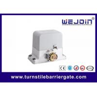 Buy cheap ac control board sliding door motor with gear rack and pinion product