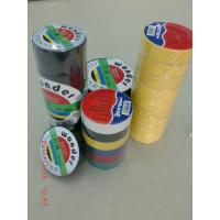 Buy cheap 0.18MM ULPVC Electrical Tape / Flame Retardant Tape CSA Approved For Submarine Cable from Wholesalers