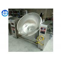 Buy cheap Popular Electric Jacketed Kettle Electromagnetic Heating 300L Soup Cooking Jacketed Kettle product