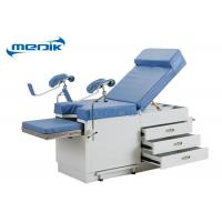 Buy cheap Four Drawers Medical Gynecological Examination Table With Basin And Step Stool from wholesalers