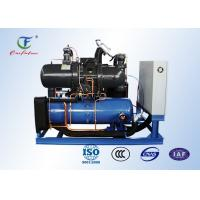 China Single Stage Industrial Water Cooled Screw Chiller 80HP - 600HP Refrigeration Capacity on sale