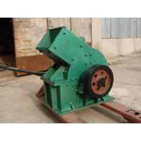 Buy cheap high manganese steel crusher hammer product