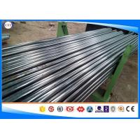 Buy cheap 1045 Cold Rolled Steel Tube Outer Diameter 10-150 Mm Wall Thickness 2-25 Mm product