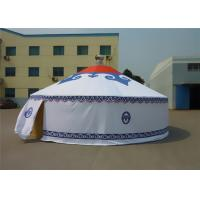 Buy cheap Aluminum Frame Structure Family Camping Yurt Tents , Circular Mongolian Tent from Wholesalers