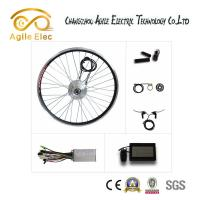 Small electric parts quality small electric parts for sale for Small electric motor parts