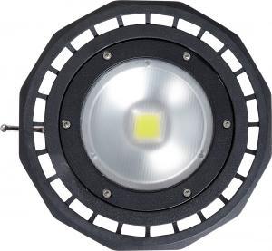 Buy cheap Ultra Thin LED Flood Light  / 50 Watt Outdoor Flood Light For Tennis Court product