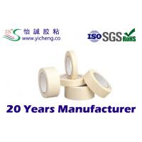 Buy cheap strong  sticky Solvent Rubber Based masking tape , Crepe Paper Single-sided Tapes product