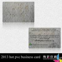 Buy cheap Full Color Punched Blank PVC Cards Hologram / Plastic Barcode Membership Cards product