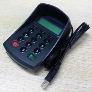 Buy cheap HX570DA Programmable USB simulate Serial Port  DES/Tripe DES / DUKPT Bank Pinpad / Keypad / keyboard with LED Display product