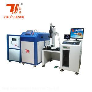 Buy cheap Water Cooling 400 Watt Fiber Laser Welding Machine 380V 3 Phase 50Hz 60A product
