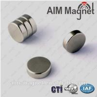 Buy cheap N42 disc strong neodymium magnets 12.7x4mm product