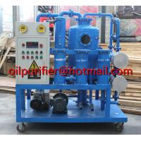 Buy cheap Hot Sale High Vacuum Transformer Oil Filtration Machine, Mineral Insulation Oil Purifier, with stainless steel heater product