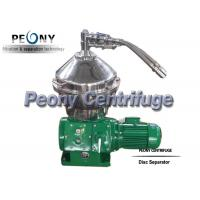 Buy cheap Two Phase Solid Removing Disc Stack Centrifuges Beer Yeast Separator from wholesalers
