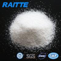 China 100% Purity Cationic Polyacrylamide Flocculant For Oil Drilling on sale