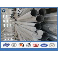 Buy cheap Customized Height metal power pole 69kv , Tubular Steel Poles High strength low alloy structural steels from Wholesalers