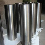 Buy cheap titanium and titanium alloys Ti Hollow Bar, product