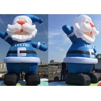 Buy cheap Big Festival Custom Inflatable Christmas Decorations For Advertising Promotion product