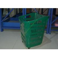 Buy cheap PP Rolling Supermarket Shopping Basket / Cart With Four Wheels 435 * 420 * 550mm from Wholesalers
