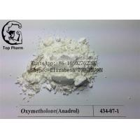 Buy cheap Oxymetholone / Anadrol Oral Steroids Powder For Builing Body CAS 434-07-1 product