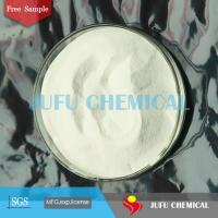Buy cheap Construction Building Raw Materials -Polycarboxylate Superplasticizer Powder product