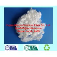 China 7D 64mm Hollow Conjugated Siliconized Recycled Polyester Staple Fiber/ PSF on sale