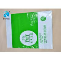 Waterproof Courier plastic bags to ship clothing , printed postage bags