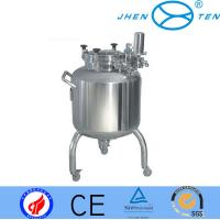Portable  Low Pressure Stainless Steel Pressure Vessel For  Food / Beverage