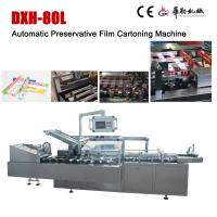 Buy cheap High Accuracy Automatic Cartoning Machine Preservative Film Cartoning Machine product