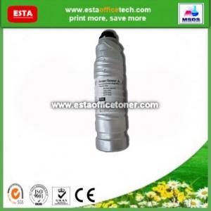 Buy cheap Toner Cartridge Ricoh (DSM635) product
