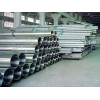 Buy cheap Round Cold Drawn Steel Pipe Seamless For Superheater ASTM A213 T24 T36 product