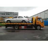 Buy cheap Highway Wrecker Tow Truck from Wholesalers