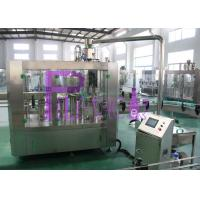 Buy cheap Automatic 3 in 1 Bottled Water Filling Machine PLC Touch Screen 12 Heads from wholesalers