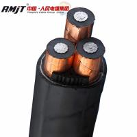 Buy cheap RMJT 0.6/1kV PVC/PE insulated PVC jacket without armouring copper/aluminium powder cable product