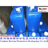 China VCI corrosion inhibitor liquid for sealing parts on sale