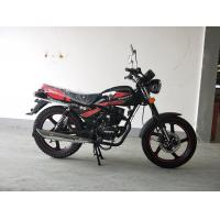 Buy cheap Customized Color Street Sport Motorcycles Low Speed Seat Height 820mm product