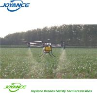 Buy cheap 6-20kg payload agricultural UAV crop dusting drone with auto flying product