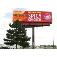 Buy cheap 6mm Outdoor Advertising Led Display ,  Slim Led Video Display Panels product