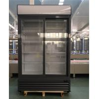Buy cheap upright glass door beverage display cooler and refrigeration display cabinet product