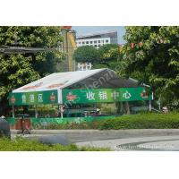 Buy cheap White PVC Cover Rustless Aluminum Alloy Outdoor Event Tent for Beer Sales from Wholesalers
