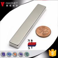 Buy cheap Magnetized through length block N52 neodymium magnet sale product